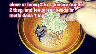 image of ingredients of secret masala for pav bhaji
