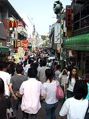 Dampak-Dampak Positif Sirkulasi, Urbanisasi Dan Transmigrasi
