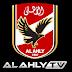 مشاهدة قناة الاهلى المصرى بث مباشر بدون تقطيع يوتيوب