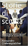 Compra il libro su Amazon