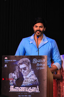 Inayathalam Tamil Movie Audio Launch Stills  0043.jpg