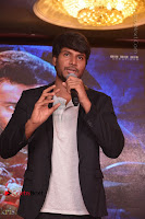 Nakshatram Telugu Movie Teaser Launch Event Stills  0048.jpg