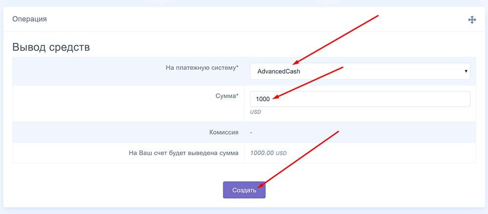 Регистрация в CryptoFlux 7