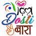 Dost birthday status in hindi | Dost birthday wishes