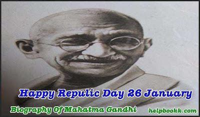 Mahatma Gandhi Ki Jivani Hindi Me - महात्मा गाँधी की जीवनी हिंदी में