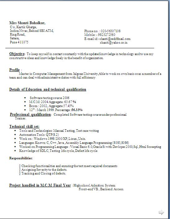 banking resume examples free download