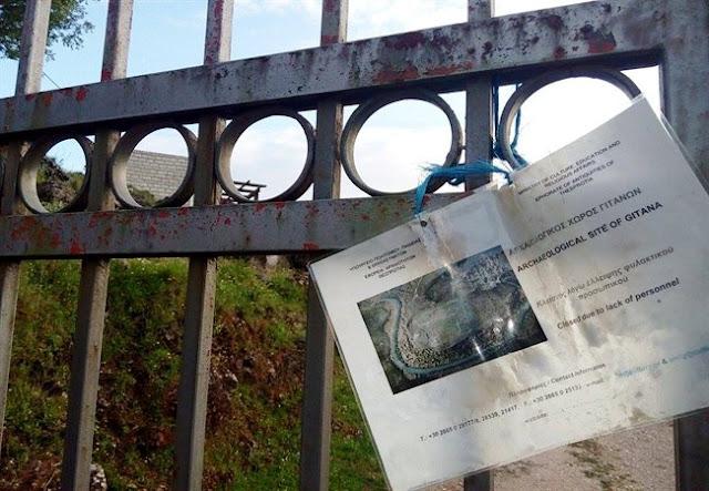 Λύση στους κλειστούς αρχαιολογικούς χώρους προσπαθεί να δώσει το Υπ. Πολιτισμού, με 12 προσλήψεις στην Ήπειρο