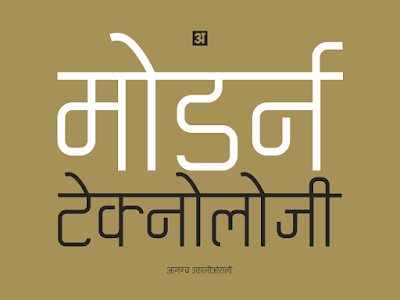 FONT FOR MS WORD DOWNLOAD DEVANAGARI