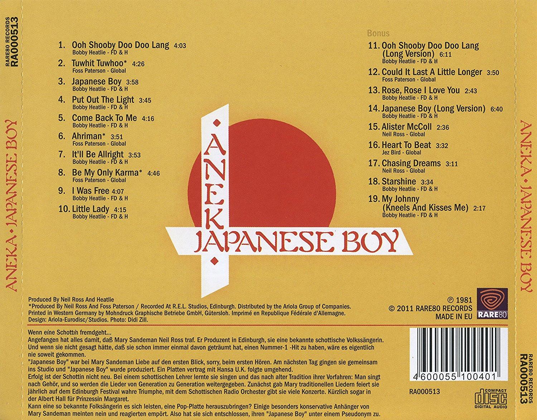RETRO DISCO HI-NRG: Aneka - Japanese Boy (Album) 1981 [30th