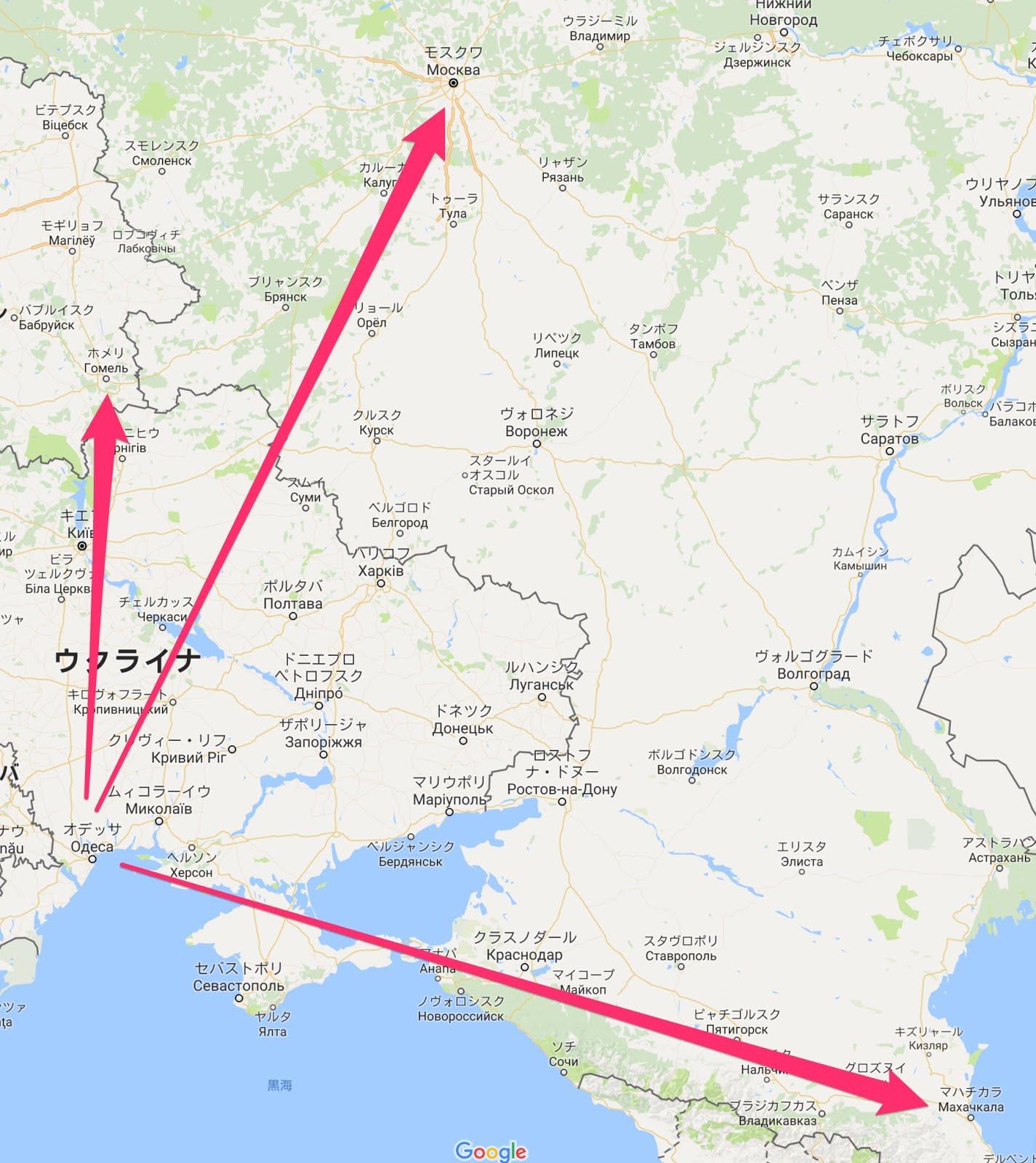 こうやのロシア東欧探訪: ウクラ...
