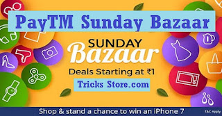 Paytm Mall Sunday Sale Cashback Offer