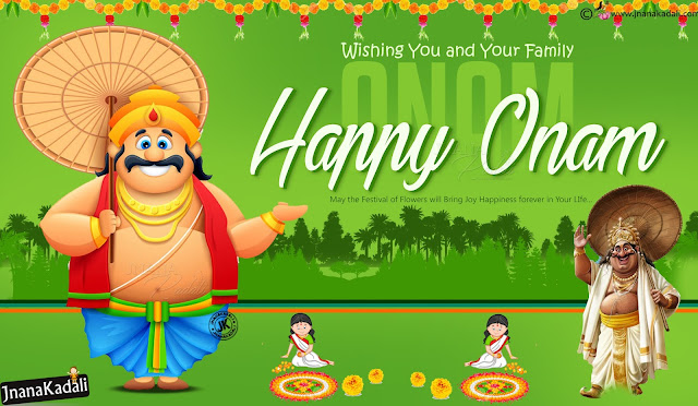 Onam hd wallpapers, Happy Onam Wallpapers, Trending onam quotes hd wallpapers free download