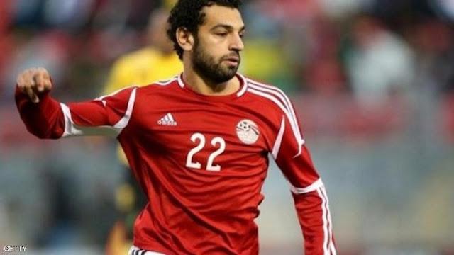 منتخب مصر محمد صلاح