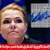 مفوضية حقوق الإنسان الأوروبية تتدخل في قضية تمس سياسة اللجوء الدنماركية التي تتبعها وزيرة الهجرة  Inger