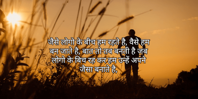 Love Attitude Sms Hindi Photos, wallpaper For Life, Hindi Shayari About Love Attitude Status