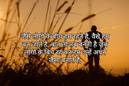 Love Attitude Sms Status in Hindi For My All Best Friends
