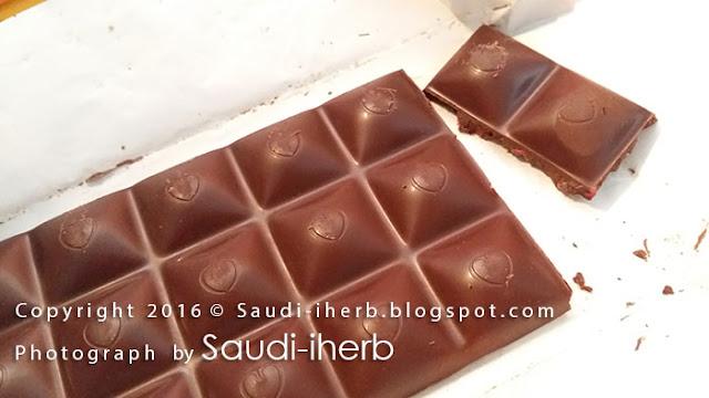 شوكولاتة بالتوت
