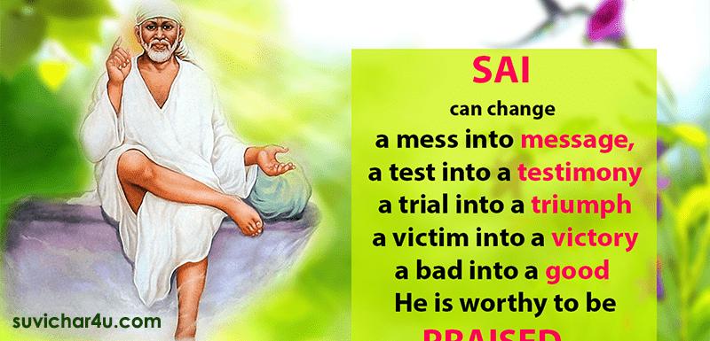 Suvichar For You: Sai Baba ki Aarti - Quotes of sai baba in