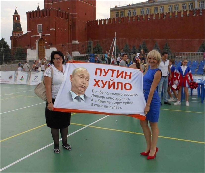 """""""Дорогу освободите!"""", - джипи з російськими чиновниками мало не наїхали на Денісову біля колонії - Цензор.НЕТ 3429"""
