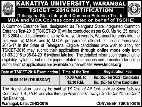 TS ICET,Telangana ICET 2016, MBA MCA