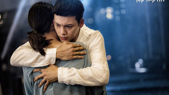 Download Drama Subtitle Indonesia