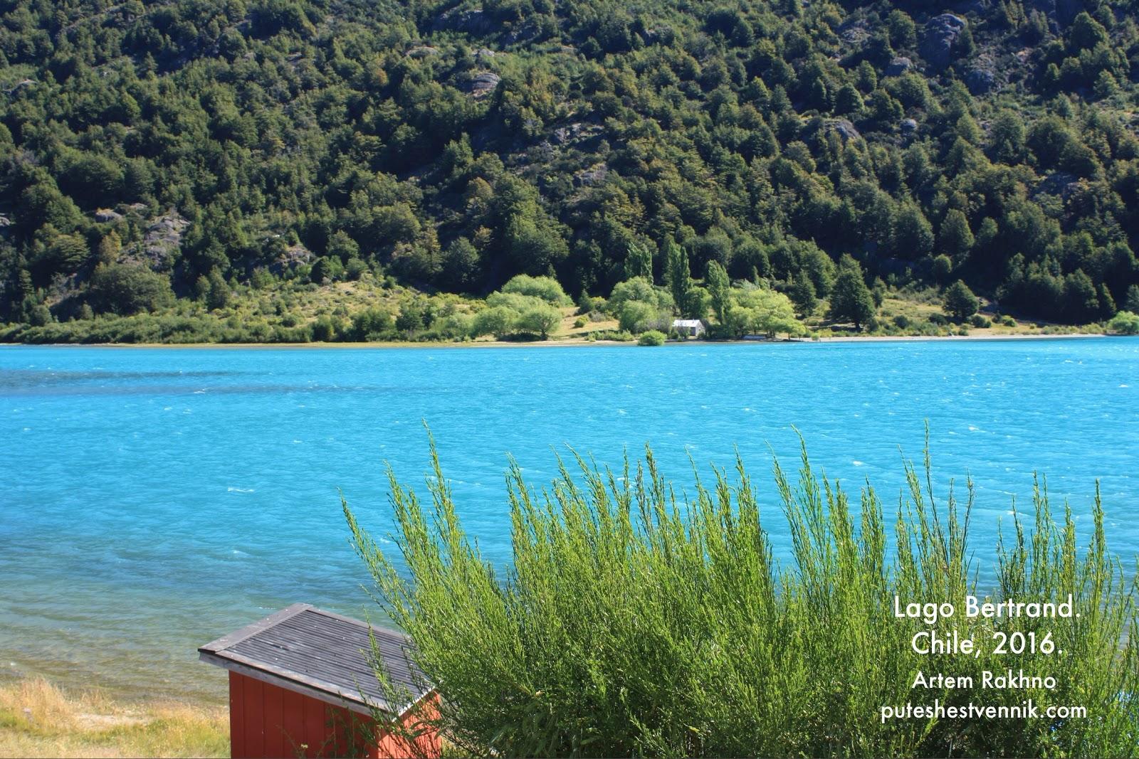 Бирюзовая вода озера Бертран в Чили