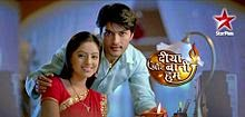 Star PLus No 1 Serial Diya Aur Baati Hum serial star cast and trp rating mt wiki