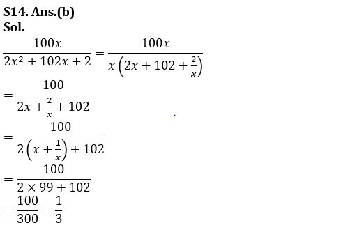 Algebra Questions for SSC CGL TIER-2 , SSC Stenographer & IB (ACIO) 2017_330.1