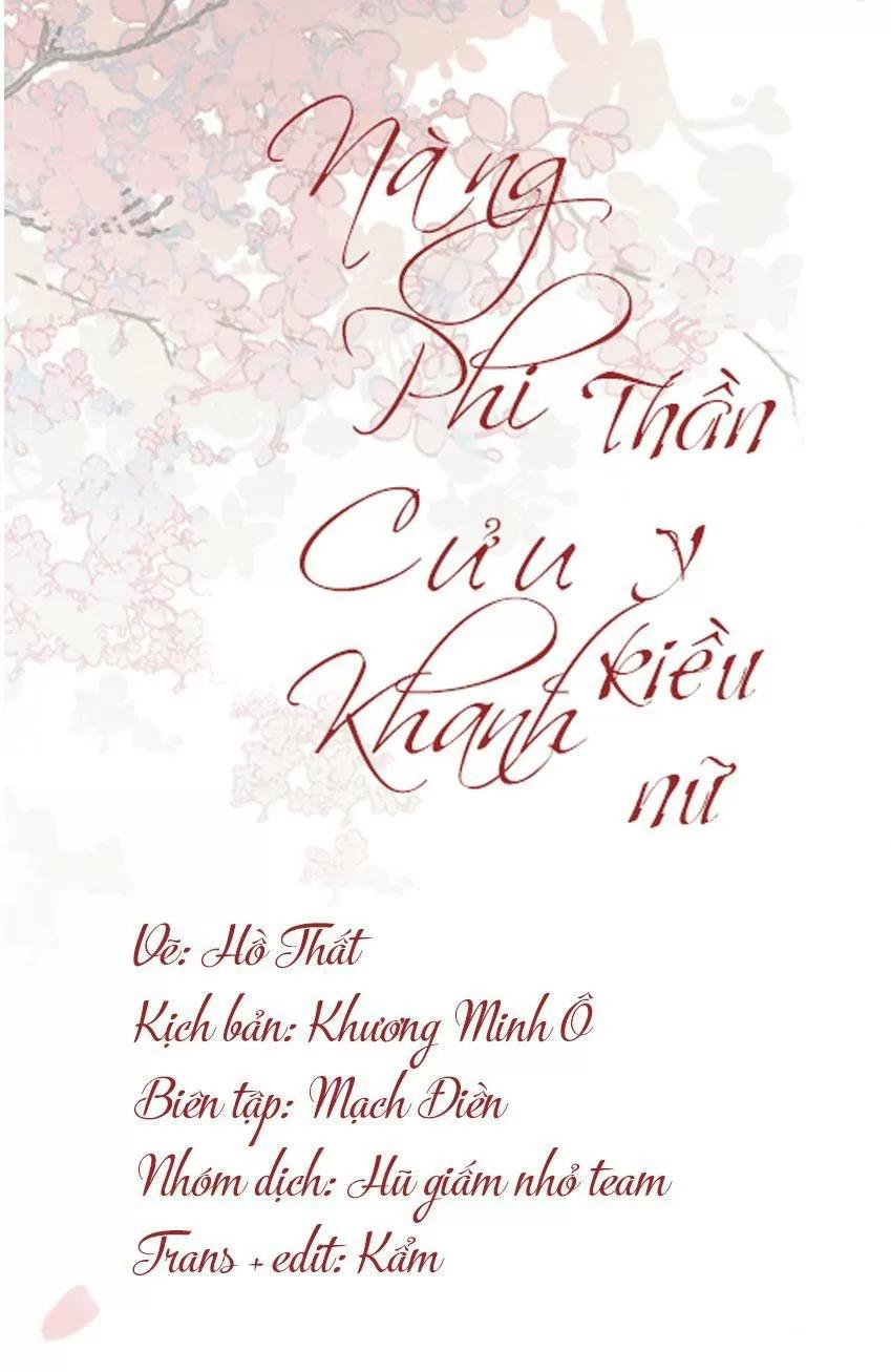Nàng Phi Cửu Khanh - Thần Y Kiều Nữ chap 41 - Trang 2