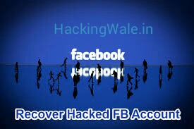 Hackingwale.in Recover Hacked Fb Account
