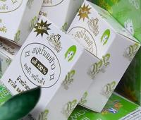 Perbedaan Sabun Beras Thailand Asli Dan Palsu