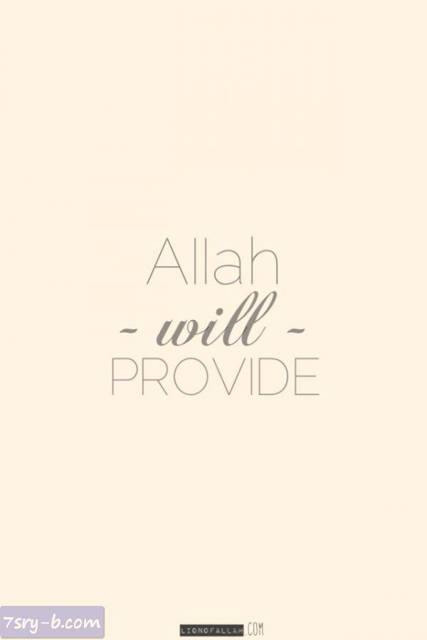 صور إسلامية بالإنجليزي صور دينية مكتوب عليها بالإنجليزي