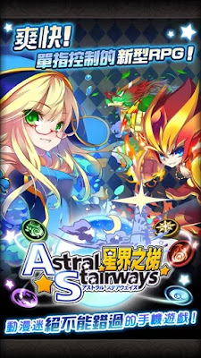 Astral Stairways Apk v3.3.0 Mod Unlimited Money
