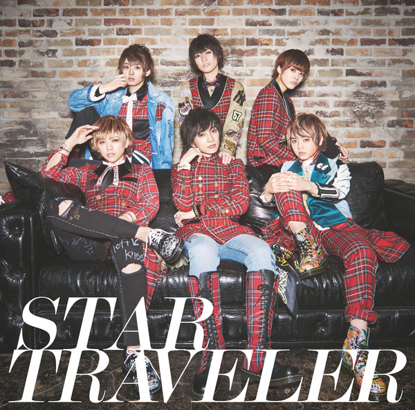 [Album] 風男塾 - STAR TRAVELER (2016.03.30/RAR/MP3)
