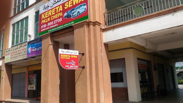 Syarikat kereta sewa murah di Kota Bharu