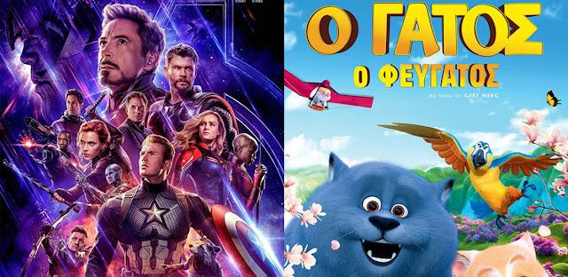 Ο διακοπές του Πάσχα θέλουν... σινεμά!!!