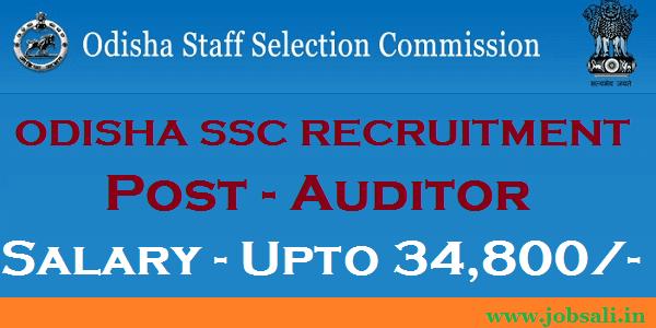 OSSC Online application, OSSC Recruitment, Govt Jobs in Odisha