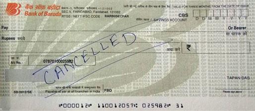 What Is Cancelled Cheque? कैंसिल्ड चेक किसे कहते है ?