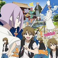Milktub - Naru ga mama Sawagu mama (Single) Opening Uchouten Kazoku 2