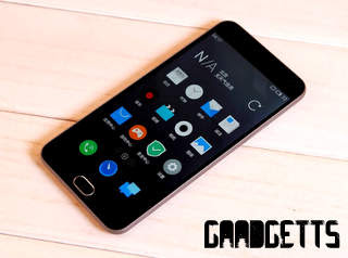 how-to-update-meizu-m2-note-to-android-lineage-os