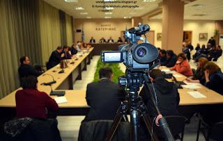 Πρόσκληση σε συνεδρίαση Δημοτικού Συμβουλίου Δήμου Δίου - Ολύμπου