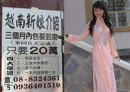 Buy Foreign Bride Guide Or 94