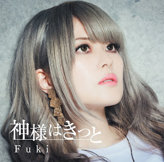 Download [Single] Fuki – Kamisama wa Kitto [MP3/320K/ZIP] | Ending Song Wz
