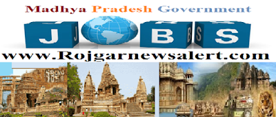 Mp Govt Job india