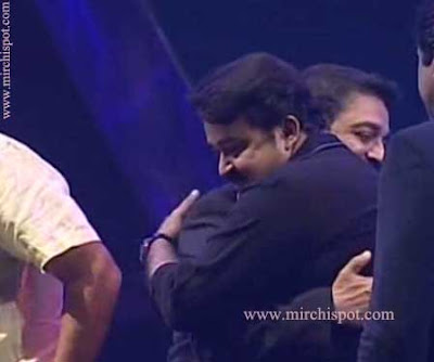 Kamal and Mohanlal in Kamal 50 years