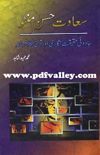 Saadat Hasan Manto by Muhammad Hameed Shahid