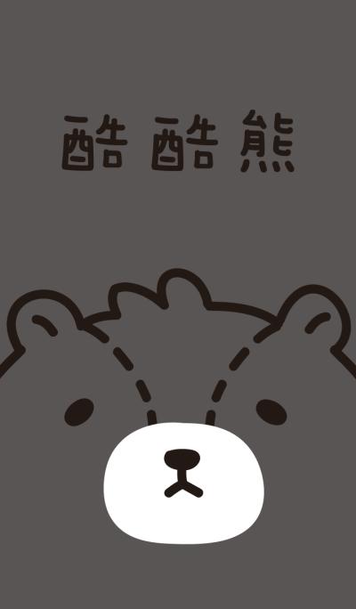 KuKu Bear