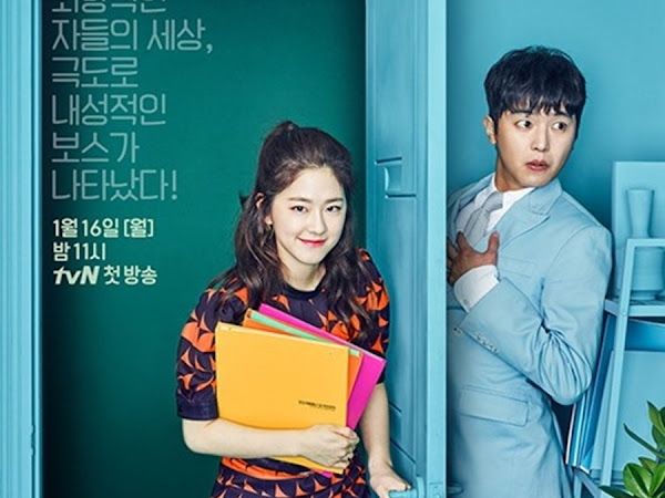 [K-Drama] Introverted Boss