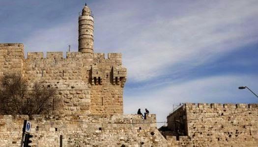 Torre de David en la ciudad vieja de Jerusalén.
