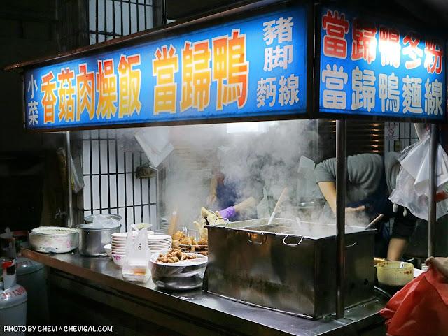 IMG 9487 - 台中太平│阿清香菇肉燥飯,招牌香菇肉燥飯鹹香滷得好入味!凌晨也能吃得到熱騰騰的當歸鴨!